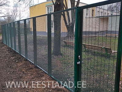 Securifor-aed